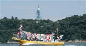 丸 島 きち 釣果|2021年7月15日|島きち丸(神奈川県/片瀬漁港)|釣割